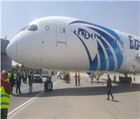 صور| مصر للطيران: «الأحلام 2» تلبي احتياجات الشركة الحالية والمستقبلية