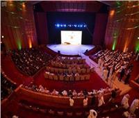 مركز الملك فهد الثقافي يكرم رموز الفن الشعبي بالسعودية