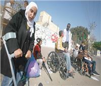 3 تسهيلات لذوي الاحتياجات الخاصة في «الاستفتاء على الدستور»