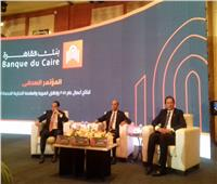 ارتفاع المركز المالي لبنك القاهرة إلى165.7 مليار جنيه