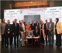 «القومي للجودة» يوقع برتوكول تعاون مع اتحاد المستثمرات العرب