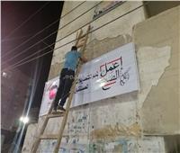 مستقبل وطن بسوهاج: مستعدون لبدء عملية الاستفتاء على التعديلات الدستورية