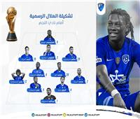 إعلان تشكيل الهلال السعودي لمواجهة النجم الساحلي في نهائي كأس زايد