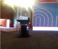 عاجل| طرح أسهم من بنك القاهرة في البورصة نهاية أكتوبر