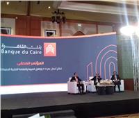 عمرو الشافعي: استحداث إدارات جديدة لرفع كفاءة بنك القاهرة