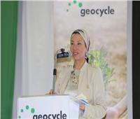 وزيرة البيئة تتفقد مشروع هضبة الجلالة