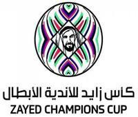 رئيس الزمالك: البطولة العربية قوية.. وانتظرونا في نهائي النسخة القادمة بالمغرب