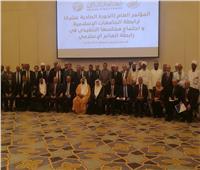 رئيس جامعة المنيا يُشارك بمؤتمر رابطة الجامعات الإسلامية بالسعودية