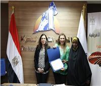 «القومي للمرأة» يختتم فعاليات الدورة التدريبية لتمكين الريفيات