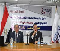 محمود الشريف: نجاح العملية الانتخابية يتمثل في كثافة الإقبال