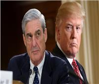 تقرير مولر: هناك أدلة على أن ترامب أقال مدير (إف.بي.آي) للتحقيق