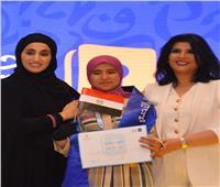 منى الشاذلي من حفل تحدي القراءة العربي: كل المشاركين فائزون