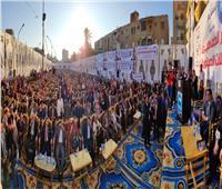 «مستقبل وطن» ينظم مؤتمرا شعبيا بالبحيرة لدعم التعديلات الدستورية