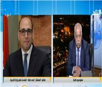 «الخارجية» تكشف تفاصيل تصويت المصريين بالخارج على التعديلات الدستورية