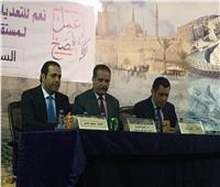 اليوم.. سفارة مصر بالسعوديةتستقبل الجالية المصرية للاستفتاء على الدستور