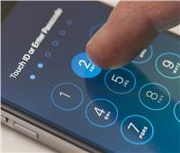 احذر.. اكتشاف تطبيق يتجسس على مستخدمي هواتف آيفون