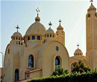 اليوم.. الكنيسة تحتفل بـ«جمعة ختام الصوم الكبير»