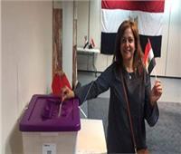 انطلاق تصويت المصريين بأوروبا في الاستفتاء على التعديلات الدستورية