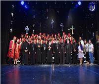 مطرانية 6 أكتوبر تنظم حفلها السنوي