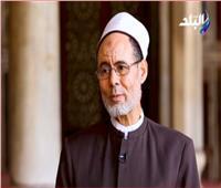 فيديو| مدير المساجد بالأوقاف يوضح قيمة الإنسان في الإسلام