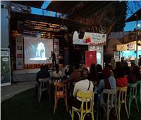 الموسيقي الإسباني خابيير دييث إينا: سعيد بالعزف وسط الجمهور المصري
