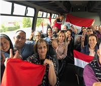 عاجل  بدء التوافد على القنصلية المصرية بنيوجيرسي للمشاركة في الاستفتاء «صور»