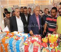 محافظ المنوفية يفتتح معرض «أهلا رمضان» للسلع الغذائية بشبين الكوم