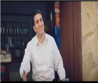 فيديو| «الداخلية» تطلق أغنية «بكرة أحلى» بمشاركة هنيدي وشيبة وأمينة