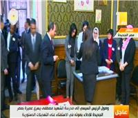بالفيديو| الرئيس السيسي يدلى بصوته في الاستفتاءعلى التعديلات الدستورية