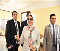 التعديلات الدستورية 2019| بالصور.. وزيرة الصحة تدلي بصوتها في الاستفتاء