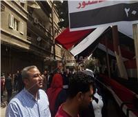 مظاهرة نسائية في حب مصر أمام مدرسة المحمدية بالدرب الأحمر