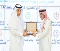 رئيس «الهيئة العامة للتراث» يستقبل نظيره بالعربية للسياحة