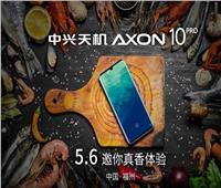 تعرف على هاتف «Axon 10 Pro 5G» المتميز بسعة التخزين الأسرع