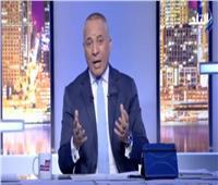 فيديو..أحمد موسى:  مشاركة المصريين في الاستفتاء «ضربة بداية قوية»