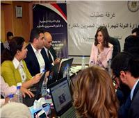 ننشر أبرز استفسارات المصريين في الخارج حول التعديلات الدستورية