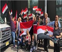لليوم الثالث.. المصريون في نيوزيلندا يصوتون على تعديلات الدستور