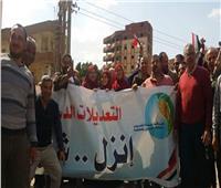 مسيرة عمالية للمشاركة في الاستفتاء بالمنوفية