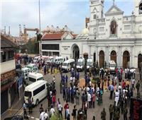 الحكومة السريلانكية تعلن حظر التجوال عقب وقوع انفجار ثامن بالعاصمة كولومبو