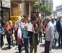 التعديلات الدستورية 2019| فيديو.. مسيرة داعمة للاستفتاء في القاهرة