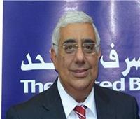 رئيس المصرف المتحد يدلي بصوته في استفتاء التعديلات الدستورية