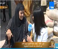 التعديلات الدستورية 2019| فيديو.. مسنة: «نفسي أشوف السيسي وأقوله عايزة تُربة»