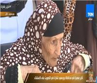بالفيديو| أكبر معمرة ببورسعيد:«من غير السيسي ماننفعش ببصلة»