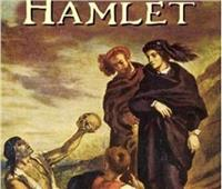 «مأساة هاملت» على مسرح مكتبة الإسكندرية الأربعاء المقبل