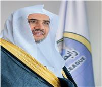 رابطة العالم الإسلامي تدين تفجيرات سيريلانكا الإرهابية