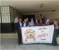 بالصور.. مسيرات لحث المواطنين على المشاركة بالاستفتاء بـ٦ أكتوبر