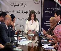 «الهجرة»: تلقينا 239 استفسارًا من المصريين بالخارج بشأن الاستفتاء