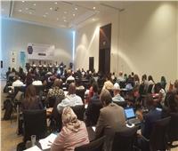 استئناف أعمال اليوم الثاني لمنتدى المنظمات غير الحكومية للجنة الأفريقية لحقوق الإنسان