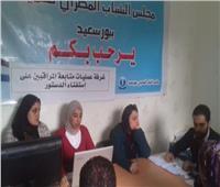 مجلس الشباب المصرى :25% نسبة الأصوات فى شرق وغرب بورسعيد