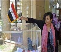 تصويت المصريين بالخارج| تواصل التصويت على الاستفتاء في كندا