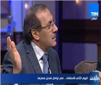 فيديو| «عضو لجنة دستور 2014» يشيد بتمديد فترة الرئاسة لـ6 سنوات